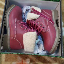 Boots demi-season jook new r. 28