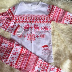 Ρούχα για το σπίτι. Εκτύπωση του νέου έτους