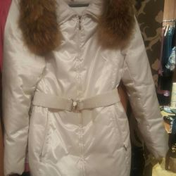 Jacket coat down jacket