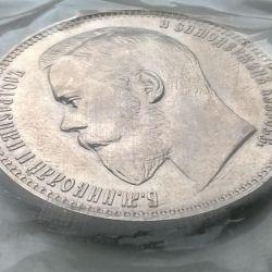 37 ruble banka mühürleme içinde 1902 50 kopek