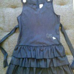 Koyu gri büyüme elbise 134