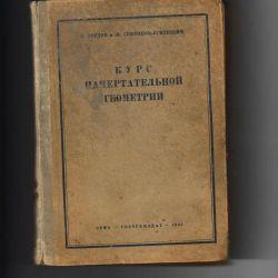 Gordon V.O. Curs de geometrie descriptivă 1945g