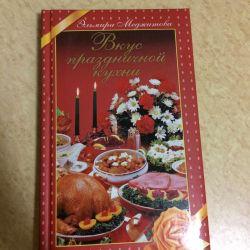 Book Culinary