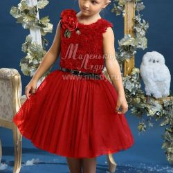 140 new dress Little Lady