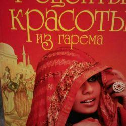 Kitap !! Farklı tarifler !!