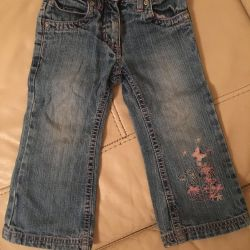 Jeans Size 92