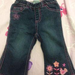 Jeans exchange