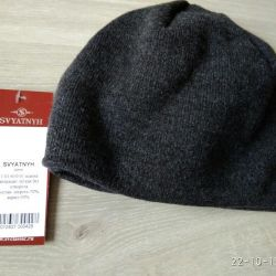 A new cap with a label on fleece
