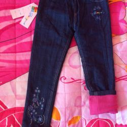 New jeans insulated 110