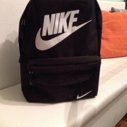 Backpack, the new Nike