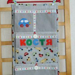 Именные кармашки в детский сад