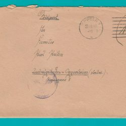 Germany, Reich. Mailbox envelope with a letter.
