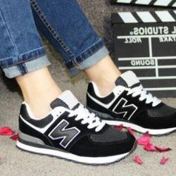 👟 Sneakers Nb 36-46 p