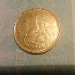 10 face value coin