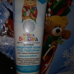 CHILDREN'S PROTECTIVE CREAM UNDER SUBDIET MOTHER'S CARE