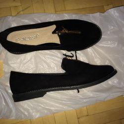 Mărimea cizmei de toamnă 39
