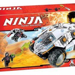 Lego Ninja designers