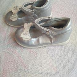 Silvery shoes