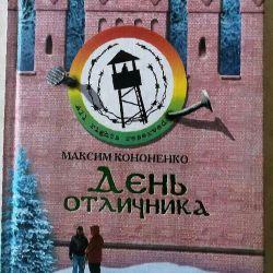 Noua carte