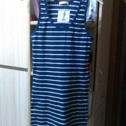 Dress oodji, 42-44