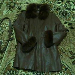 Куртка р.44-46