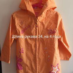 Raincoat Windbreaker