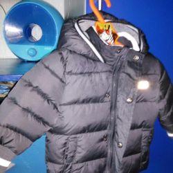 Modă jachetă demi-sezon Baby merge