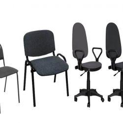 ofis koltukları ve koltukları