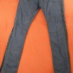 Jeans επιχείρηση APRILL 77. Σε ένα σμόκιν στυλ