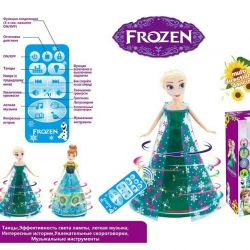 New Interactive Radio-controlled Doll