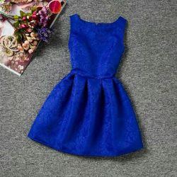 New blue dress
