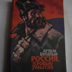 BOOK FOR SALE: RUSSIA WASHED BLOOD