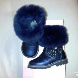 Fur leather boots Viviane p. 19 as new