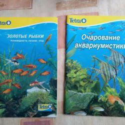 Φυλλάδια Goldfish, ενυδρεία