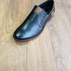 Παπούτσια για άνδρες