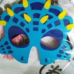 NEW mask for children