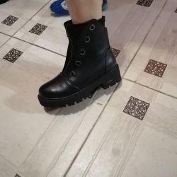 Serin çizmeler