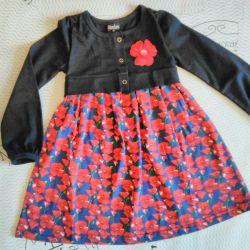 Φόρεμα με παπαρούνες