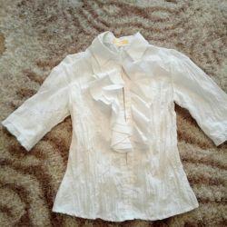 Okul beyaz gömlek