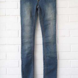 New Madewell Skinny Jeans