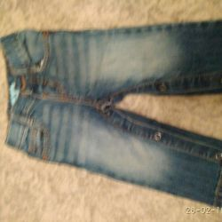 Trousers children's jeans