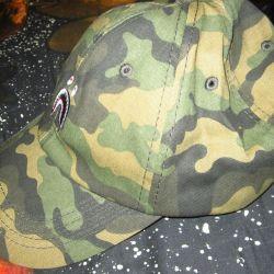 Cap καμουφλάζ snapback Vare beyp