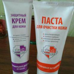 New Professional Hand Cream