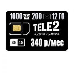 Smartphone Business M 340 ₽ / ay için Tarife TELE2