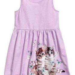 New Dresses HM
