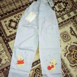 Καλοκαιρινά παντελόνια
