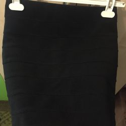 Mini skirt new look