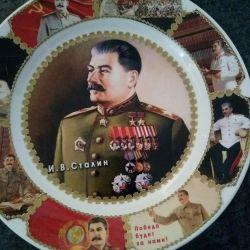 Plate - pan. (Hung on the wall.)
