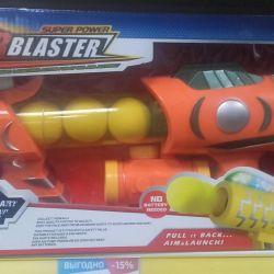 Бластер (игрушка)