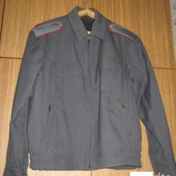 jacket tunic police Ministry of Internal Affairs size 50